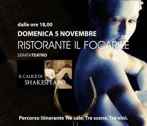 """""""Il calice di Shakespeare"""" Il Focarile - Aprilia (Rm)"""
