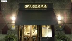 Ristorante A'Riccione - Milano (Sempione)
