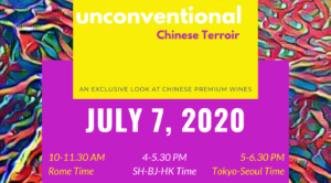 Unconventional Chinese Terroir