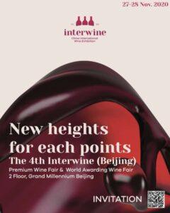 Interwine 2020 - China