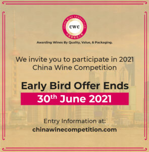 China Wine Competition2021